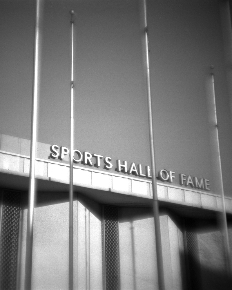 CNE, Sports Hall of Fame